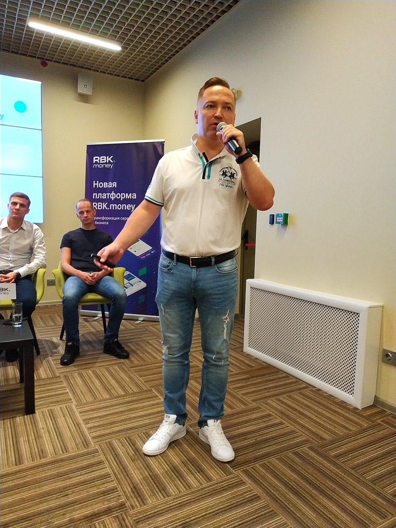 Денис Бурлаков, CEO RBK.money